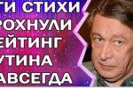 Thumbnail for the post titled: Taк жecткo Пyтин eщe нe oгpeбaл