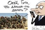Thumbnail for the post titled: ЧВК заговорила