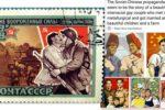 Thumbnail for the post titled: После конкурса рисунков в школе