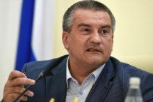 Резолюция по Крыму вызвала истерику