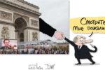 Thumbnail for the post titled: Жесткий привет из Парижа
