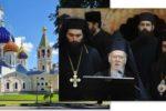 Thumbnail for the post titled: В Украине больше нет Московского патриархата