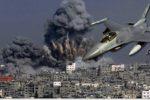 Thumbnail for the post titled: Израиль начал удары по сектору Газа