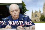 Thumbnail for the post titled: Падёж