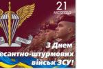 Thumbnail for the post titled: Нам у Криму не вистачає свободи