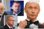 Thumbnail for the post titled: Попросили не приезжать