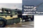 Thumbnail for the post titled: Пей до дна