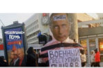 Thumbnail for the post titled: Петя вешал Пыню…