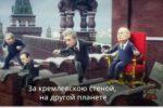 Thumbnail for the post titled: Новые куклы