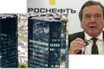Thumbnail for the post titled: Операция Дойче-Данске-банк