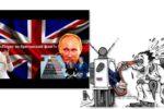 Thumbnail for the post titled: Запретить в Великобритании