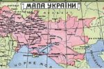 Thumbnail for the post titled: Упоминания об Украине