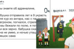 Thumbnail for the post titled: Украли 19 тысяч тонн