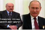 Thumbnail for the post titled: Сделка закрыта