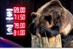 Thumbnail for the post titled: Отток капитала усилился