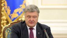 РПЦ – часть политической системы России