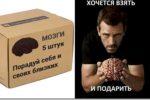 Thumbnail for the post titled: Путинская шобла поджала хвост