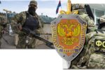 Thumbnail for the post titled: ФСБ в действии