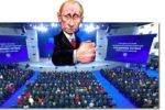 Thumbnail for the post titled: Новые перлы