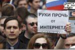 Thumbnail for the post titled: Законопроект о возможности