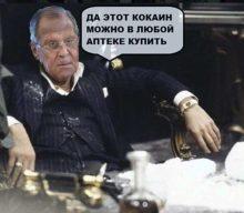 Лавров заявил