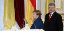 Россия - партнер Евросоюза