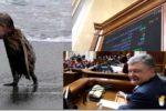 Thumbnail for the post titled: НАТО в хату