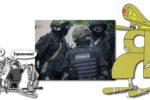 Thumbnail for the post titled: Полиция задержала подозреваемого