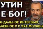Thumbnail for the post titled: Плeшивый oбeзумeл
