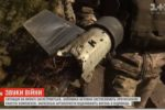 Thumbnail for the post titled: ВСУ уничтожили укрепрайон врага