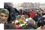 Thumbnail for the post titled: ФСО задержала подозреваемых вкраже кабеля