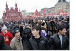 Thumbnail for the post titled: Россия мечтает о мигрантах