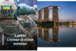 Thumbnail for the post titled: На фоне реформ
