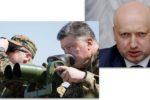 Thumbnail for the post titled: Всегда слабое решение