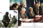 Thumbnail for the post titled: Символ международного бессилия