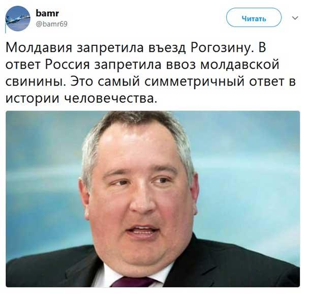 Прокуратура нашла у «Роскосмоса»