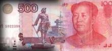 Китай снова отказался одолжить юани
