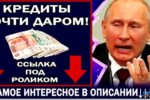Thumbnail for the post titled: США потрошат путина