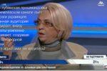 Thumbnail for the post titled: Вполне в стиле чекистов