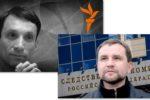 Thumbnail for the post titled: Никакой Украины для Кремля нет