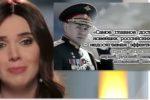 Thumbnail for the post titled: Вечер с Яниной Соколовой — 16