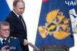Thumbnail for the post titled: Миллиардные хищения в оборонном секторе