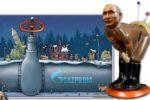 Thumbnail for the post titled: «Газпром» пригрозил Европе