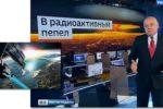 Thumbnail for the post titled: Лазерное оружие для уничтожения МБР