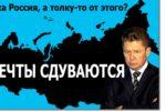 Thumbnail for the post titled: Санкционный конвейер