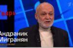 Thumbnail for the post titled: О вторжении в Украину