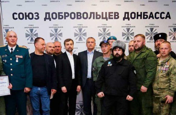 Сегодня Пинчук возглавляет Московское отделение Союза добровольцев Донбасса