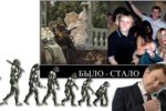 Thumbnail for the post titled: Минэкономдеградации