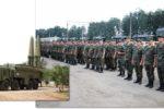 Thumbnail for the post titled: В Беларусь прибывают подразделения