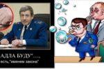 Thumbnail for the post titled: Грязь мечтает